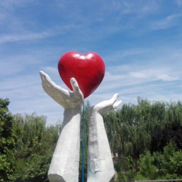 xian heart